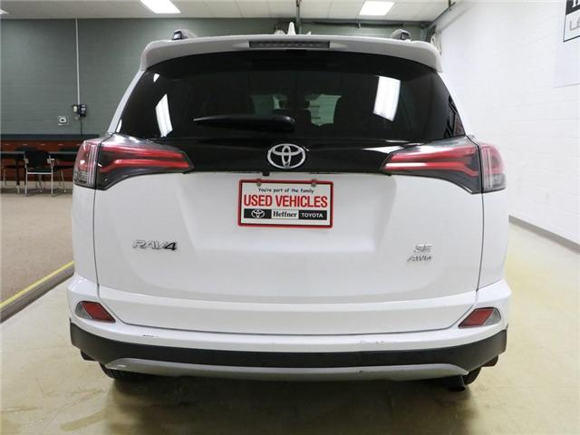 2017 Toyota RAV4 SE (Stk: 195086) in Kitchener - Image 23 of 30