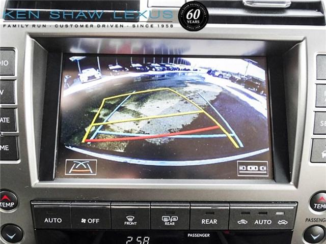 2016 Lexus GX 460 Base (Stk: 15931A) in Toronto - Image 21 of 21