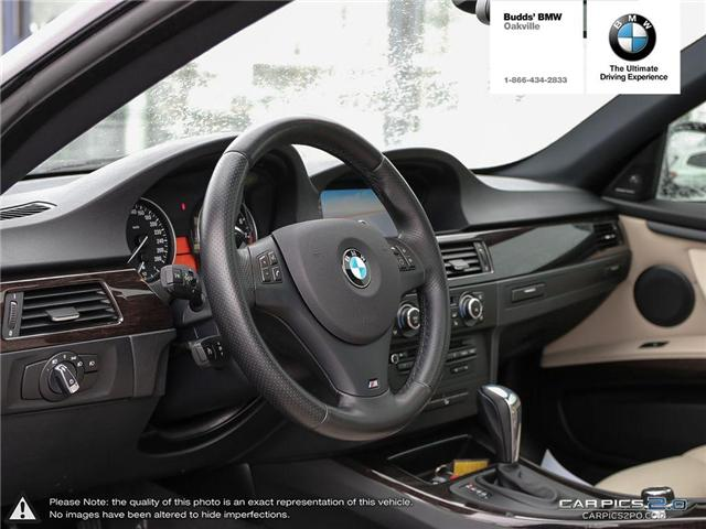 2013 BMW 328i xDrive (Stk: T946759B) in Oakville - Image 13 of 29