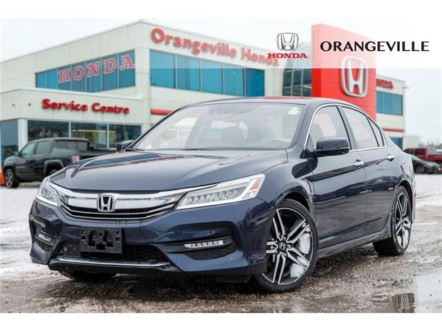 2017 Honda Accord Touring (Stk: V19030A) in Orangeville - Image 1 of 20