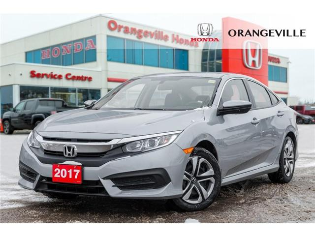 2017 Honda Civic LX (Stk: U3066) in Orangeville - Image 1 of 20