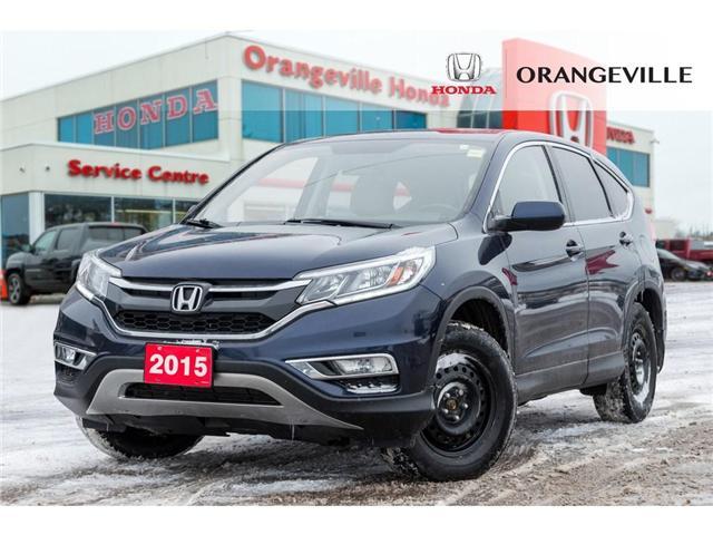 2015 Honda CR-V EX-L (Stk: V19031A) in Orangeville - Image 1 of 20