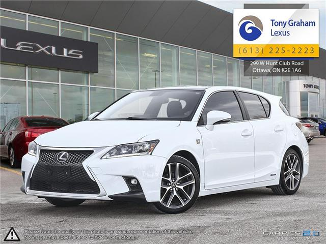 2015 Lexus CT 200h Base (Stk: Y3311) in Ottawa - Image 1 of 28