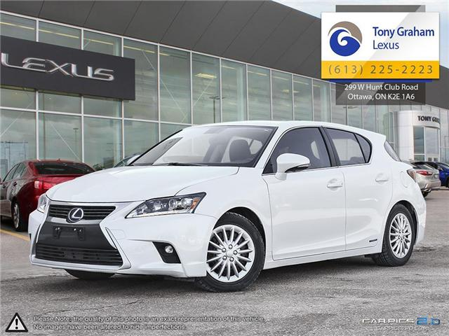 2016 Lexus CT 200h Base (Stk: Y3326) in Ottawa - Image 1 of 29
