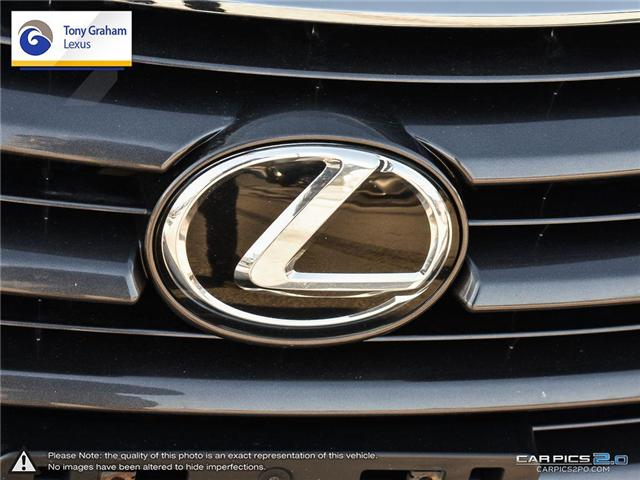 2015 Lexus NX 200t Base (Stk: Y3323) in Ottawa - Image 9 of 29