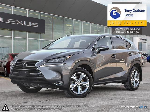 2017 Lexus NX 200t Base (Stk: Y3324) in Ottawa - Image 1 of 28