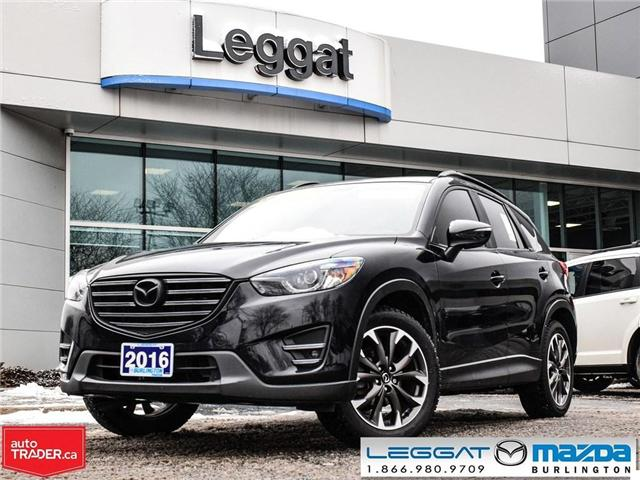 2016 Mazda CX-5 GT LEATHER, NAV, BOSE, MOON ROOF, LED LIGHTS (Stk: 1763) in Burlington - Image 1 of 22
