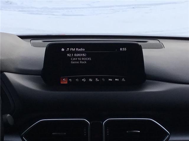 2018 Mazda CX-5 GX (Stk: K7826) in Calgary - Image 16 of 32