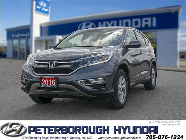 2016 Honda CR-V EX-L (Stk: hp0098) in Peterborough - Image 1 of 26