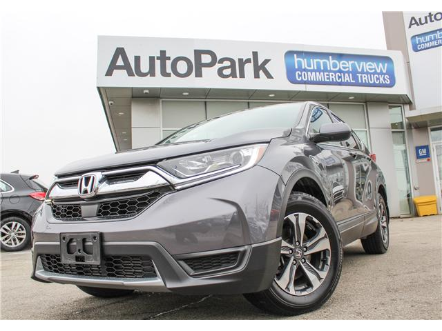2018 Honda CR-V LX (Stk: 18-112183) in Mississauga - Image 1 of 24