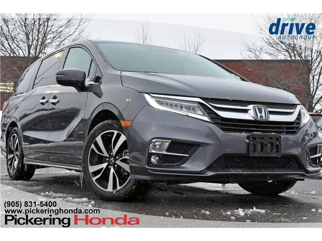 2018 Honda Odyssey Touring (Stk: P4627) in Pickering - Image 1 of 25