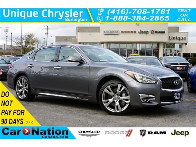 2016 Infiniti Q70L PREMIUM| DELUXE TECHNOLOGY| AWD| FULLY LOADED! (Stk: P3126) in Burlington - Image 1 of 30