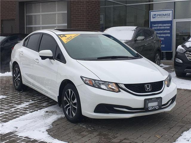2014 Honda Civic EX (Stk: 28251B) in Toronto - Image 2 of 30