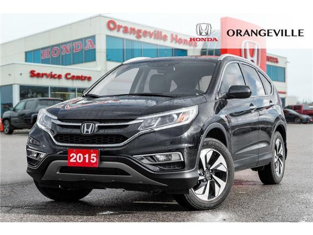 2015 Honda CR-V Touring (Stk: U3027) in Orangeville - Image 1 of 20
