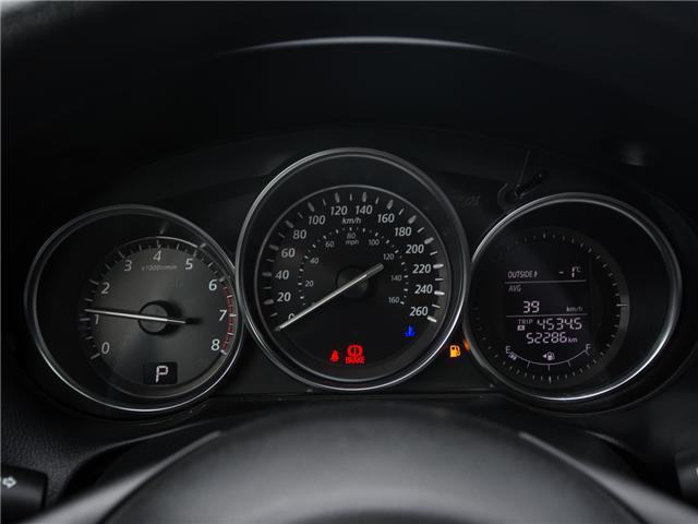 2015 Mazda CX-5 GS (Stk: B0272) in Chilliwack - Image 12 of 25