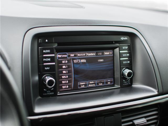 2015 Mazda CX-5 GS (Stk: B0272) in Chilliwack - Image 17 of 25