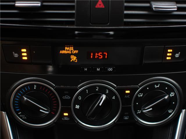 2015 Mazda CX-5 GS (Stk: B0272) in Chilliwack - Image 18 of 25