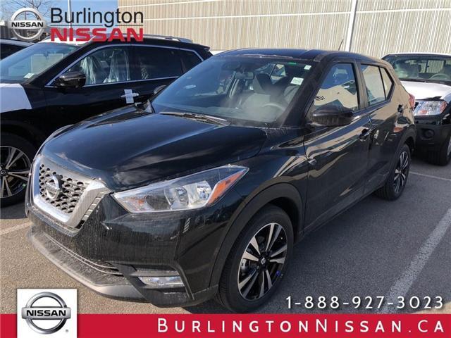 2019 Nissan Kicks SV (Stk: Y1102) in Burlington - Image 1 of 5