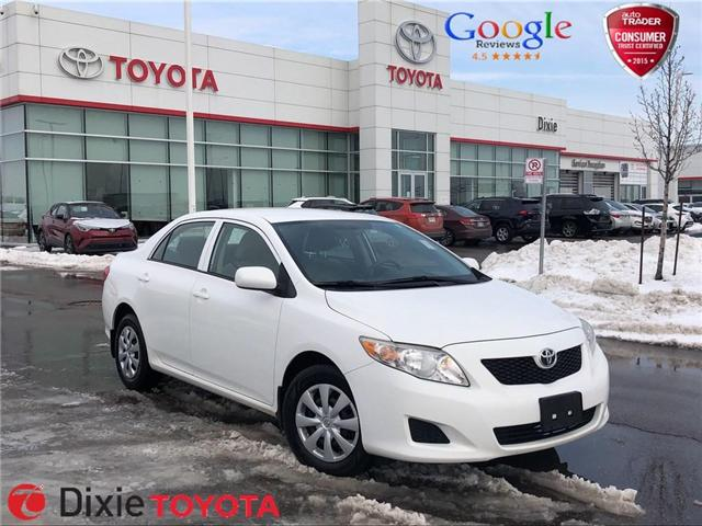 2010 Toyota Corolla  (Stk: D190644A) in Mississauga - Image 1 of 17