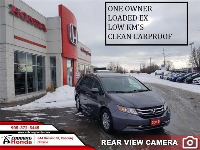 2015 Honda Odyssey EX (Stk: 19147A) in Cobourg - Image 1 of 16