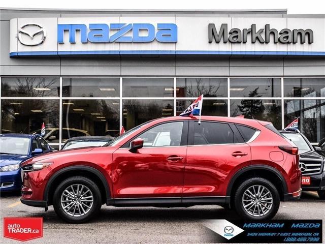 2018 Mazda CX-5 GS (Stk: Q180152A) in Markham - Image 3 of 26