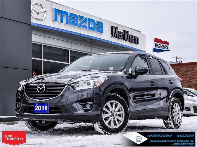 2016 Mazda CX-5 GS (Stk: N190195A) in Markham - Image 1 of 27