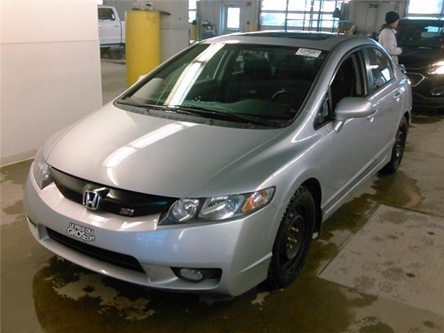2011 Honda Civic Si (Stk: 1902061) in Waterloo - Image 1 of 3