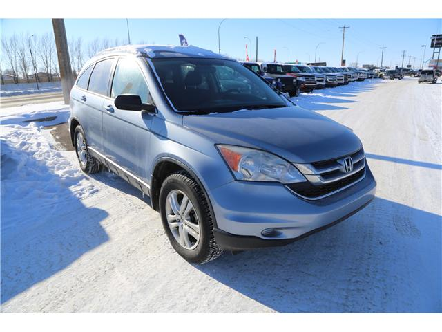 2010 Honda CR-V EX (Stk: 106330) in Medicine Hat - Image 1 of 23