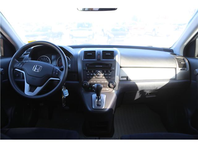 2010 Honda CR-V EX (Stk: 106330) in Medicine Hat - Image 2 of 23