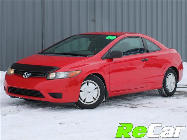 2008 Honda Civic DX-G (Stk: 181313B) in Fredericton - Image 1 of 14