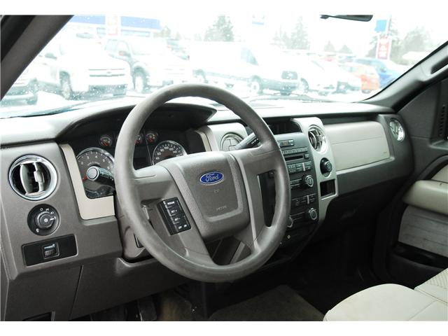 2010 Ford F-150 XLT (Stk: 8F0030A) in Kitchener - Image 2 of 8