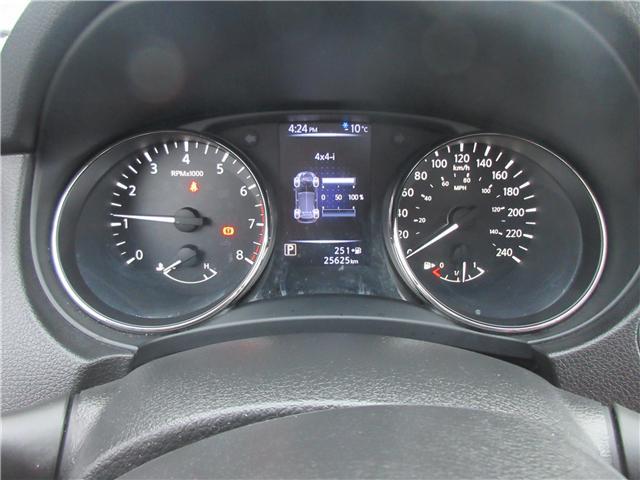 2018 Nissan Qashqai SV (Stk: 8437) in Okotoks - Image 11 of 24