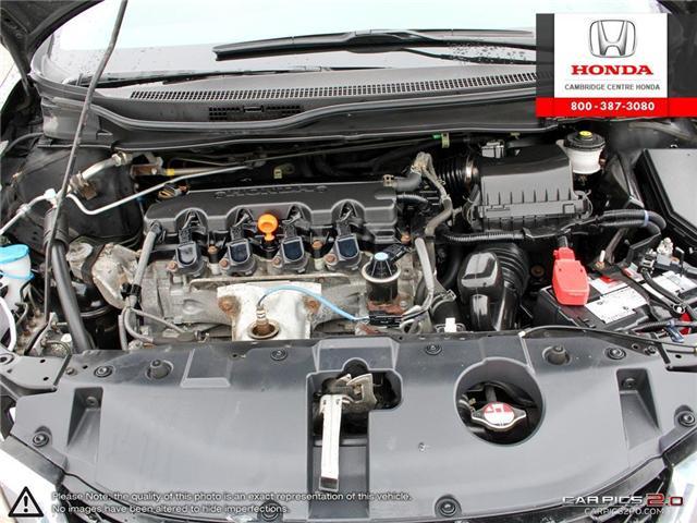 2014 Honda Civic EX (Stk: 19461A) in Cambridge - Image 8 of 27