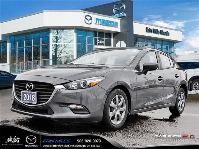 2018 Mazda Mazda3 GX (Stk: R0095) in Mississauga - Image 1 of 16