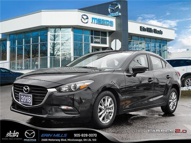 2018 Mazda Mazda3 GS (Stk: R0108) in Mississauga - Image 1 of 18