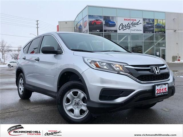 2015 Honda CR-V LX (Stk: 2073P) in Richmond Hill - Image 1 of 17