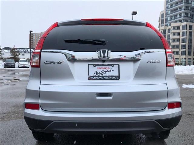 2015 Honda CR-V LX (Stk: 2073P) in Richmond Hill - Image 15 of 17