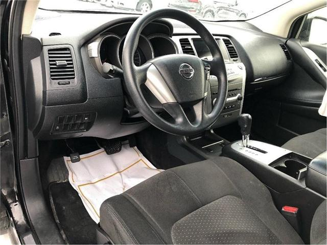 2014 Nissan Murano - (Stk: 3861A) in Brampton - Image 2 of 12