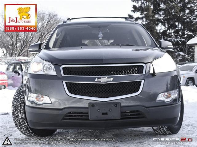 2011 Chevrolet Traverse 1LT (Stk: J19007-1) in Brandon - Image 2 of 27
