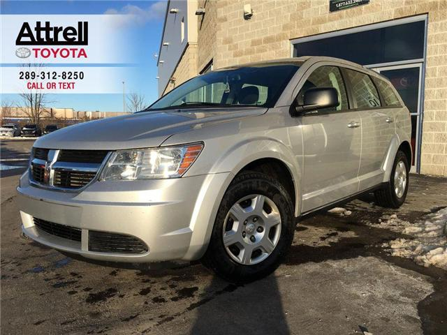2010 Dodge Journey SUV SE 5 PASS, ABS, BLUETOOTH, POWER GRUOP, KEYLES (Stk: 43305A) in Brampton - Image 1 of 23