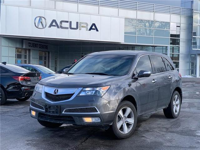 2011 Acura MDX Technology Package (Stk: 19194A) in Burlington - Image 1 of 9