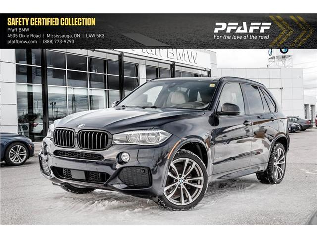 2016 BMW X5 xDrive35i (Stk: U5292) in Mississauga - Image 1 of 20