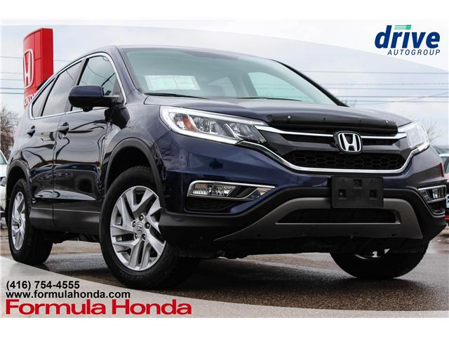 2015 Honda CR-V EX-L (Stk: 19-0688A) in Scarborough - Image 1 of 31