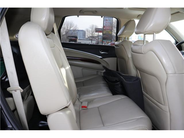 2014 Acura MDX Elite Package (Stk: P31939L) in Saskatoon - Image 25 of 27