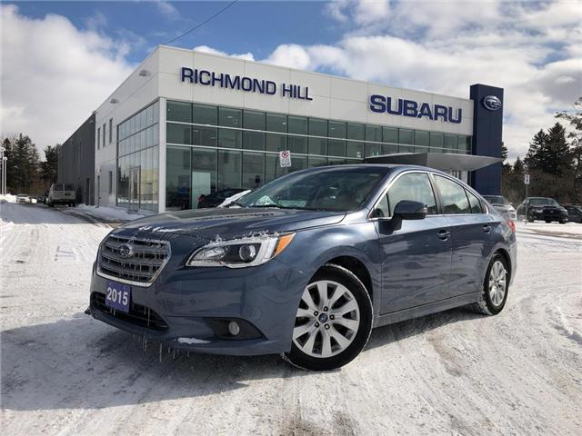 2015 Subaru Legacy 2.5i Touring Package (Stk: P03781) in RICHMOND HILL - Image 1 of 23
