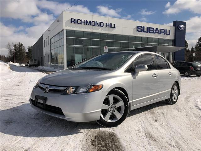 2007 Honda Civic LX (Stk: T32244) in RICHMOND HILL - Image 1 of 19