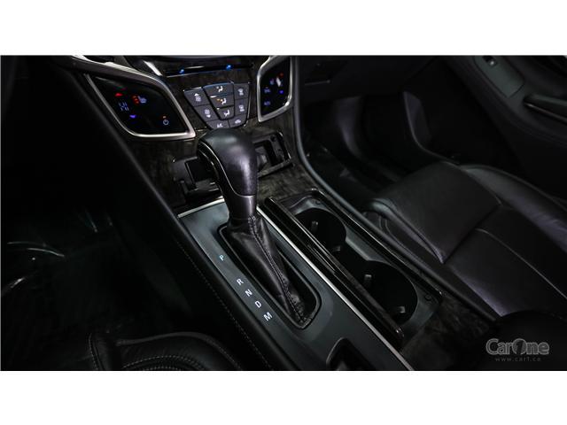 2015 Buick LaCrosse Leather (Stk: CJ19-43) in Kingston - Image 23 of 32