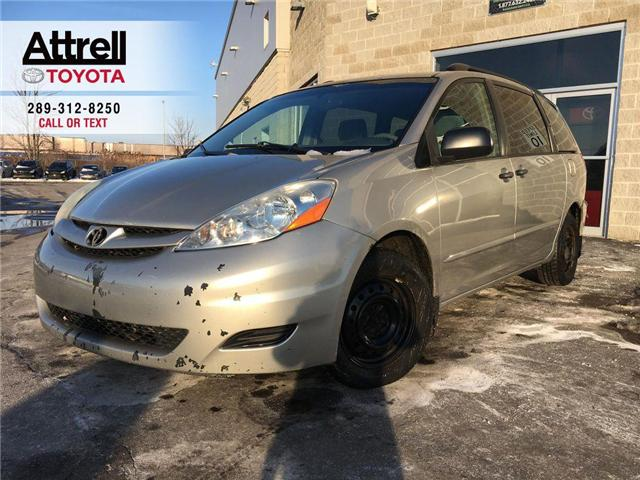 2007 Toyota Sienna CE 8 PASSENGER, POWER GROUP, ROOF RACK, TINTED WIN (Stk: 43268A) in Brampton - Image 1 of 16