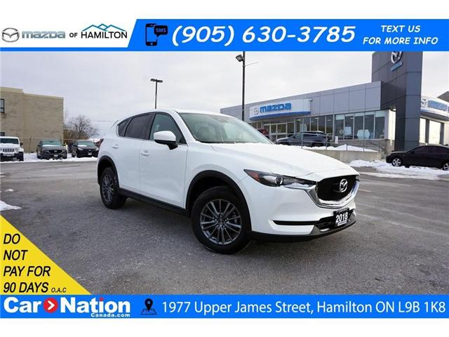 2018 Mazda CX-5 GS (Stk: HR727) in Hamilton - Image 1 of 30