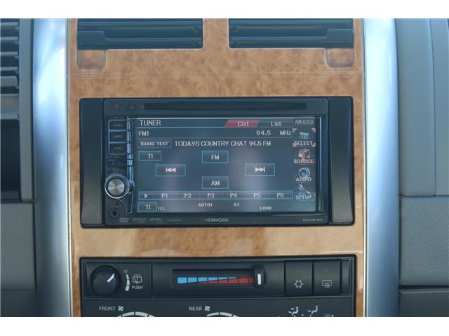 2008 Chrysler ASPEN LIMITED  (Stk: 107846) in Medicine Hat - Image 11 of 22